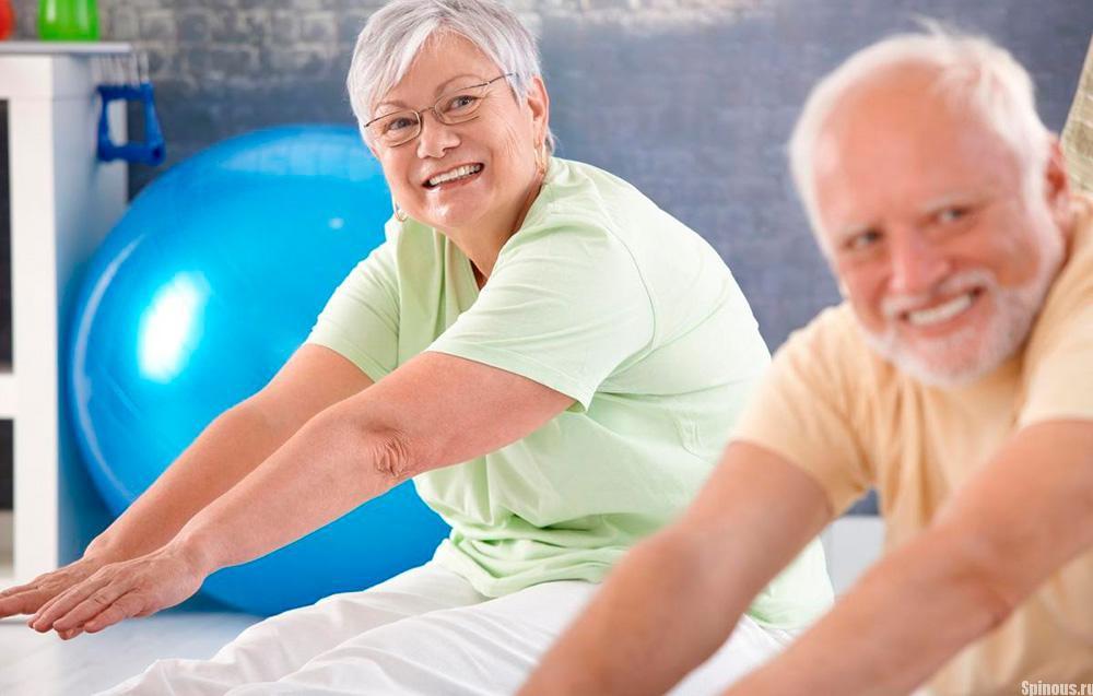 Лечение артрита у пожилых