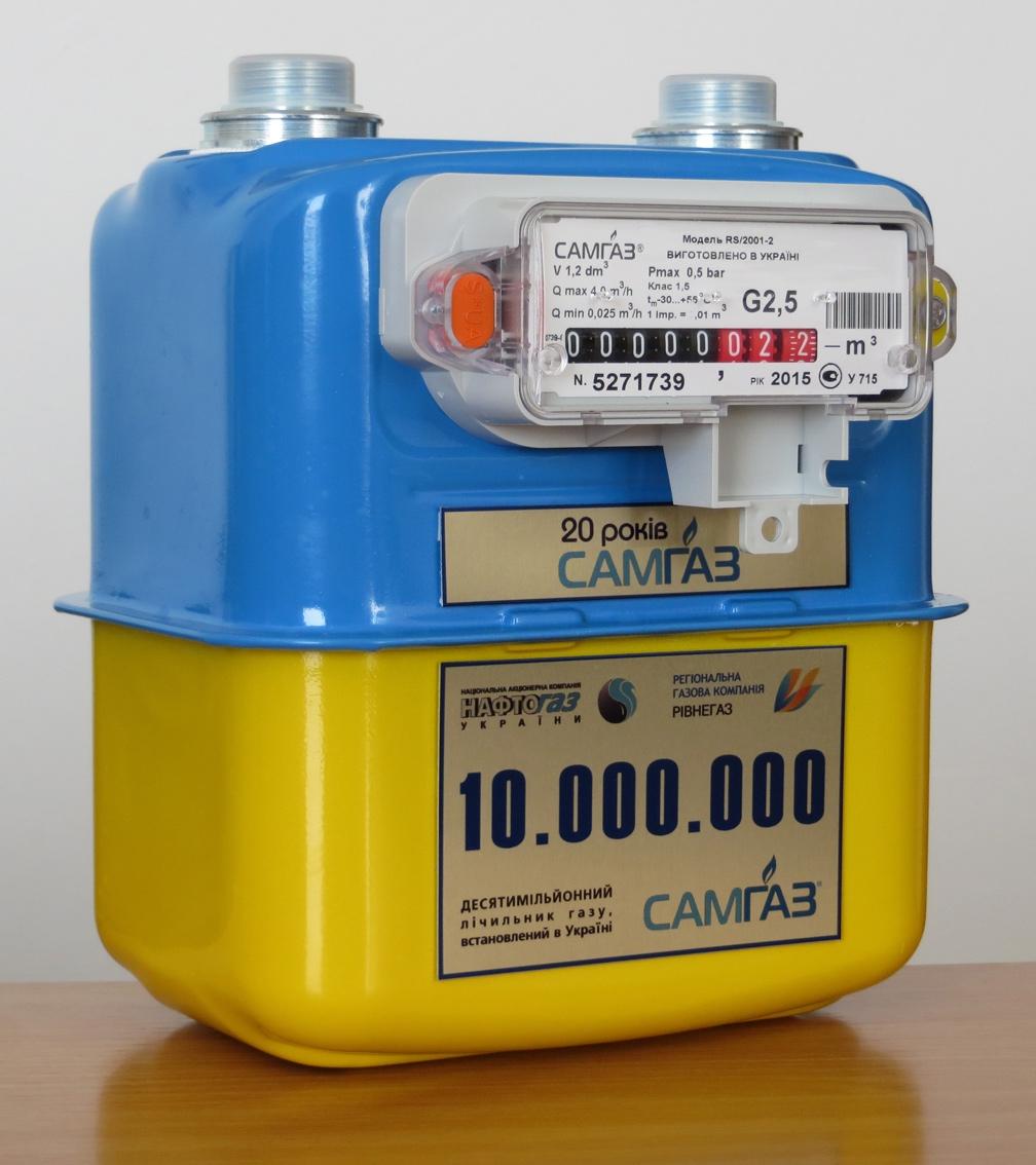 днк обнаружили газовые счетчики в 2017 обладателем