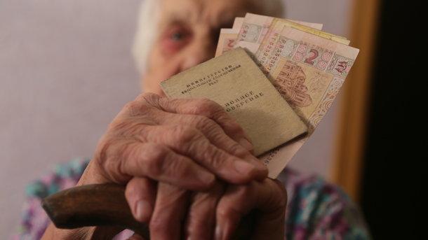 Что путин сказал о повышении пенсий в