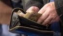 Пенсионная реформа по пунктам: что осталось за кадром