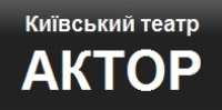 "Kyiwer Theater ""Aktor"""