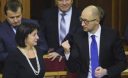 Ukraine's parliament approves 2015 budget