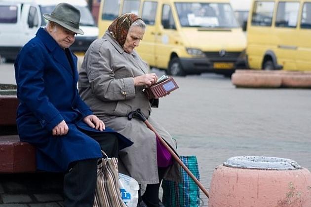 Заробити на пенсію стане важче