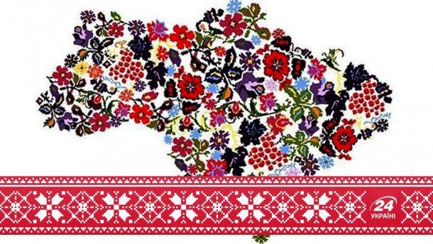 24 українські вишиванки  відроджуємо забуті цінності  03b5ccd7865ed
