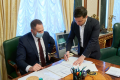 Zelensky signed a law on the land market in Ukraine: what it means