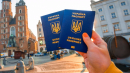 Ukraine has banned citizens from traveling abroad without a special permit from the Foreign Ministry: what is known